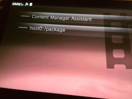 ★Package Installer