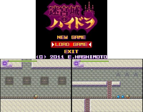 Hydra Castle Labyrinth