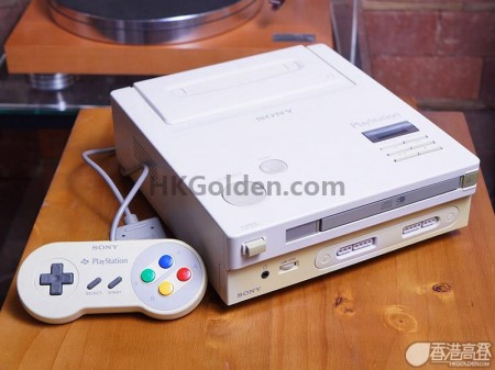 Nintendo PlayStation_1