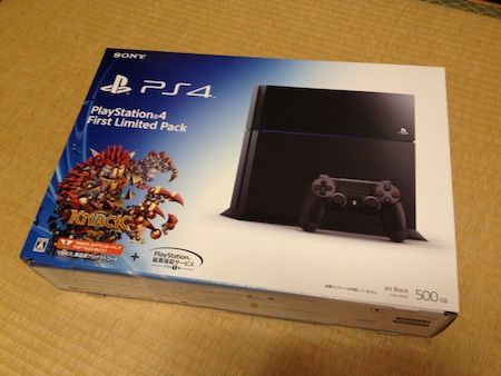PS4 Unboxing 1