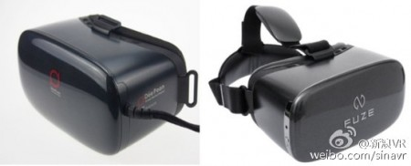 Tomahawk F1 VR