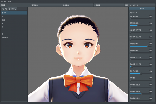 VRoid Studio ScreenShot