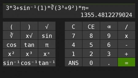 vita-calculator