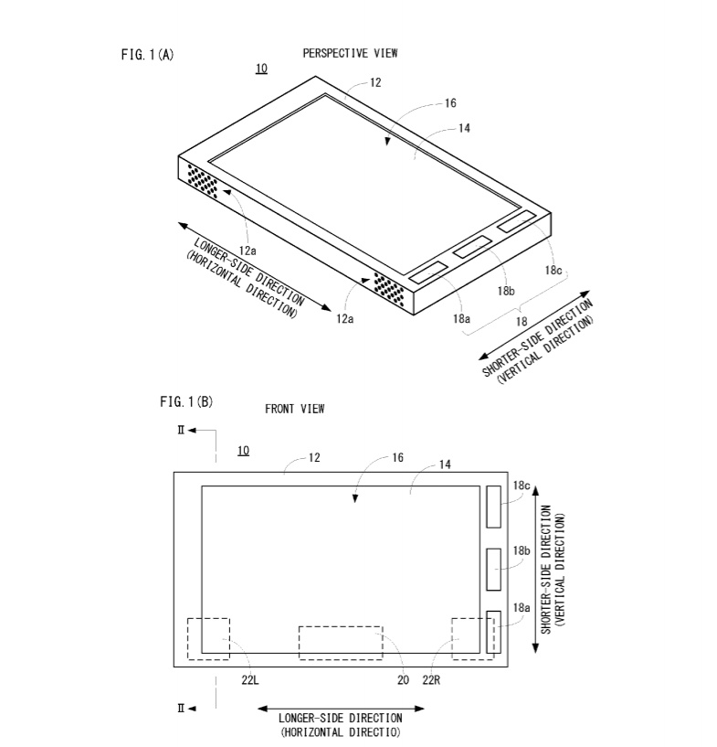 nintendo patent1