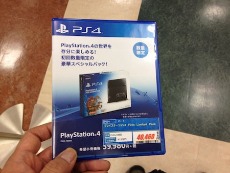 PS4購入!いざレジへ