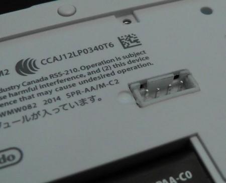 3DS-mod-3