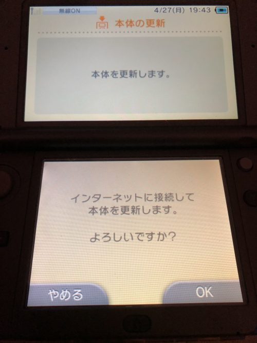 3ds_safe_mode