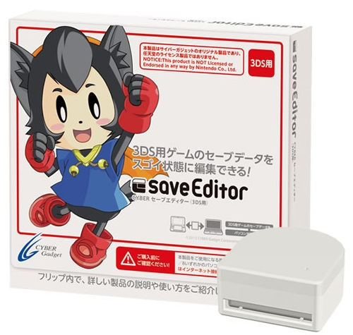CYBER_SaveEditor_for_3DS