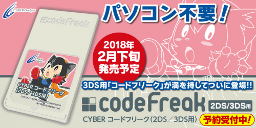 CodeFreak