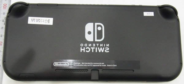 FCC-Switch-Lite