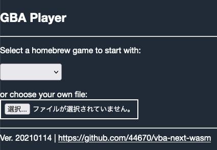 GBA Player