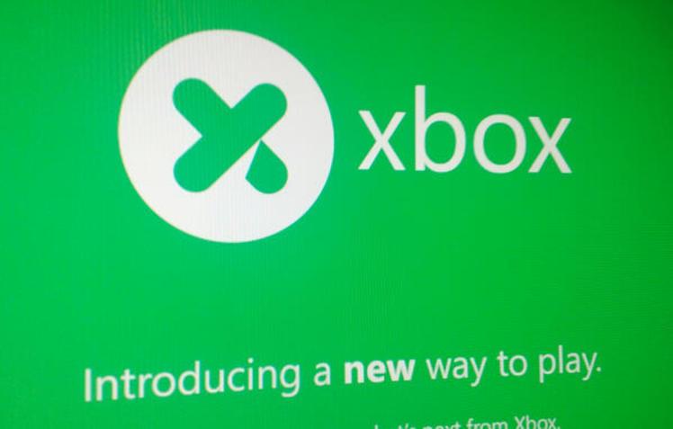 Leaked_Xbox_Logo