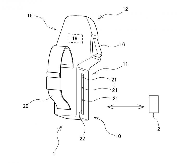 New-PlayStation-VR-controller-patent