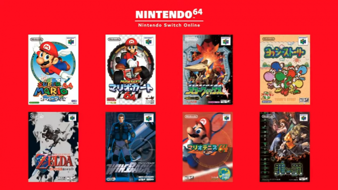 Nintendo Switch Online2