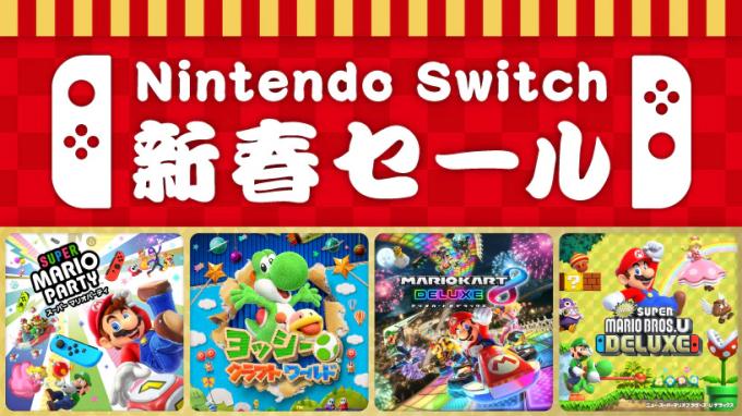 Nintendo Switch Sale