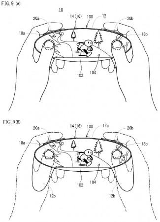 Nintendo controller patent