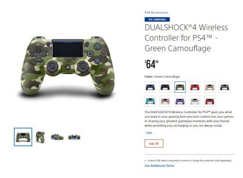 PS5-Compatible