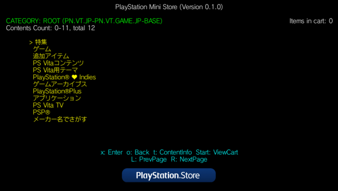PlayStation Mini Store