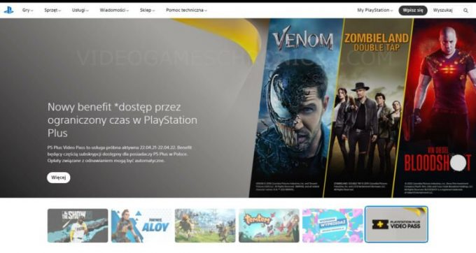 PlayStation-Plus-Video-Pass-2