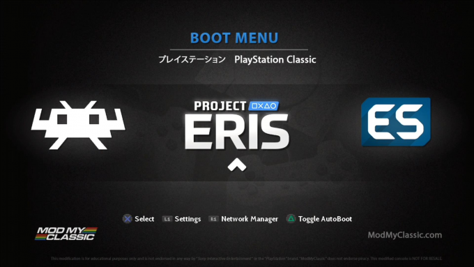 ProjectEris_bootmenu