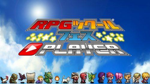 RPGMaker Fes Player