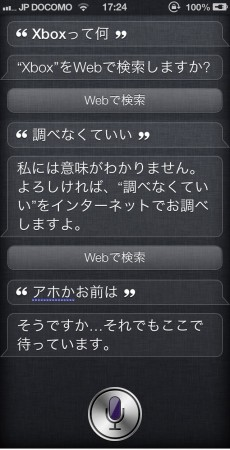 Siri_on_iPhone