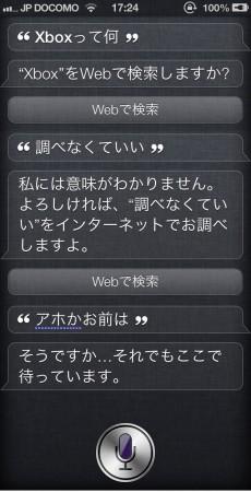 Siri_on_iPhone