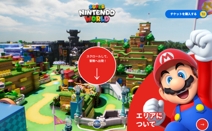 Super Nintendo World Website