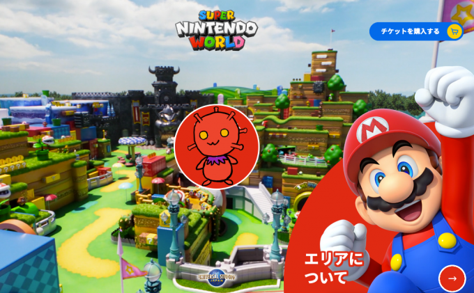 Super Nintendo World with Covid-19