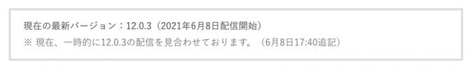 Switch 1203