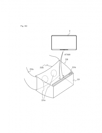 switch-patent