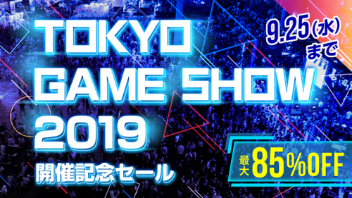 TOKYO GAME SHOW 2019 SALE