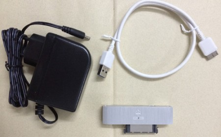 USB harddisk adaptor 2