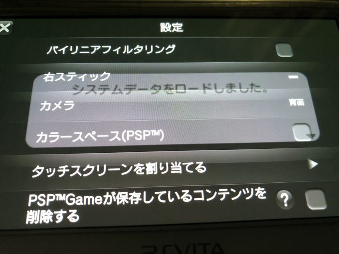 Vita setting option
