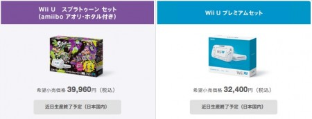 wii-u-production-is-ending