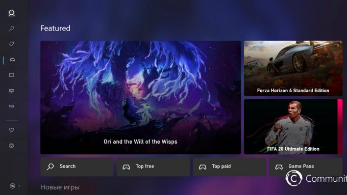Xbox Store redesigned