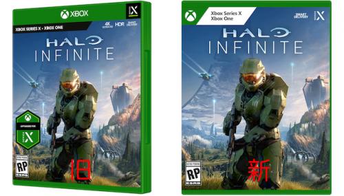 Xbox boxart