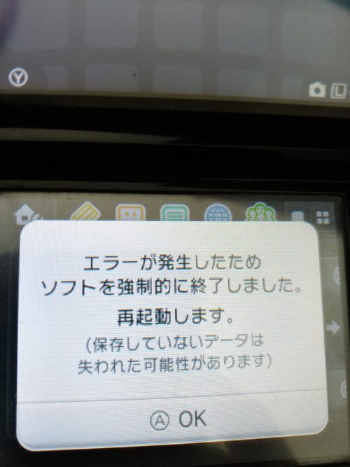 YouTube on 3DS