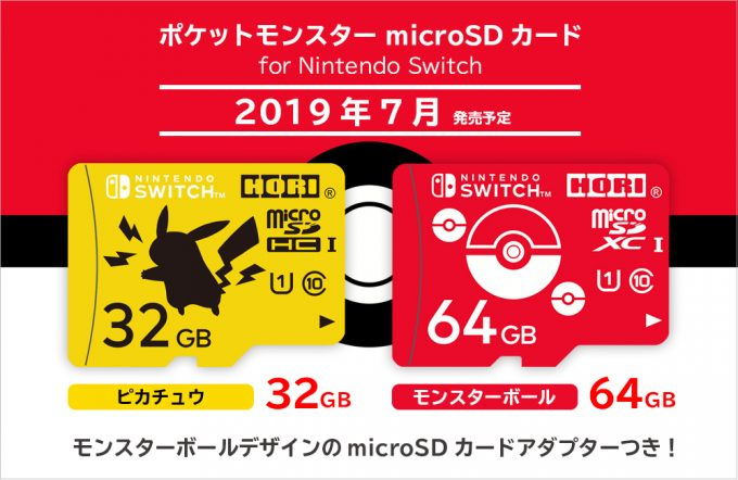 microSD for Nintendo Switch