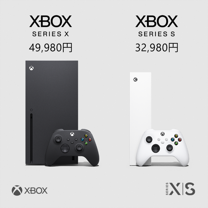 xbox-series-x-and-xbox-series-s-launching-november-10